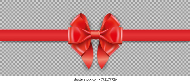 Gift decoration. Beautiful red ribbon - vector