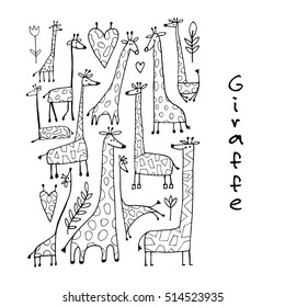 Giraffes collection, sketch for your design