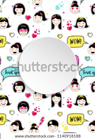 girl banner anime emoji pattern cute stock vector royalty free