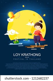 Girl in Thai traditional costume holding a krathong with full moon,lanterns and night scene background.Loy Krathong Festival concept-Celebration and Culture of Thailand.Vector Illustration