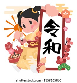 """Girls show off calligraphy. It is written """"Reiwa"""", means Japanese New era"""