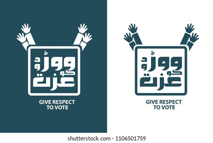 Give respect to vote written in urdu language for election campaigns in Pakistan
