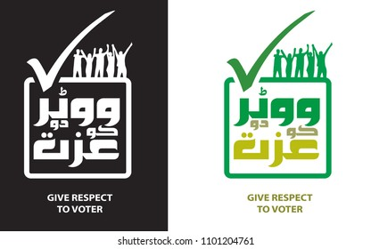 give respect to voter written in urdu words for political election campaigns in green colour Pakistan.