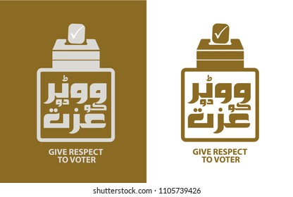 Give respect to voter written in urdu language for election campaigns in Pakistan