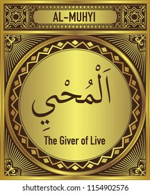 The Giver of Live, 99 beautiful Names of Allah, English Translate below the Arabic calligraphy