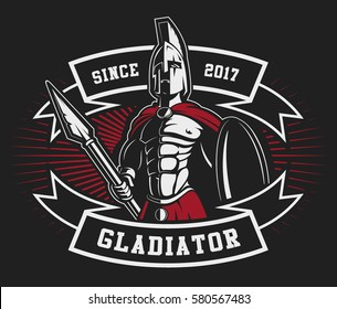 Gladiator logo with spear and shield. Text is on the separate layer.