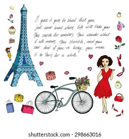 Фотообои Glamour Paris Card 2