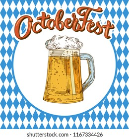 Glass mug of beer with foam and calligraphy text Octoberfest on traditional blue and white background. Hand drawn line art stock vector illustration.