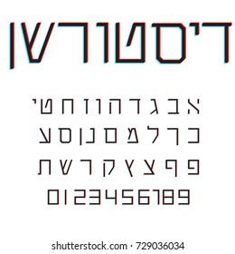 Hebrew Script Images, Stock Photos & Vectors | Shutterstock