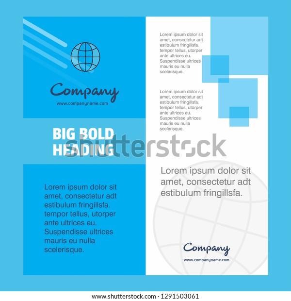 Globe Company Brochure Title Page Design Stock Vector