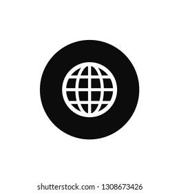 Globe rounded icon