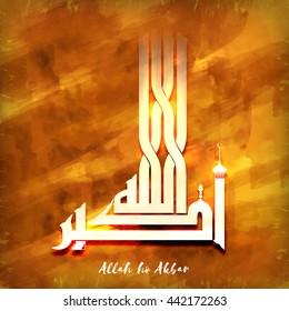 Glossy Arabic Islamic Calligraphy of Wish (Dua) Allah ho Akbar (Allah is Great) on creative abstract background, Elegant Greeting Card design for Muslim Community Festivals celebration.
