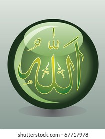 Glossy badge with arabic word for Allah