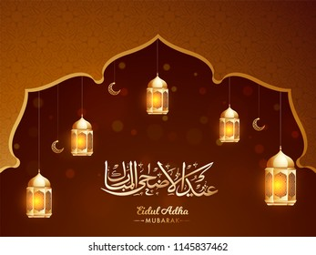 Glossy golden lanterns and crescent moon shape ornaments with Arabic calligraphic text Eid-Ul-Adha Mubarak, Islamic festival of sacrifice background.