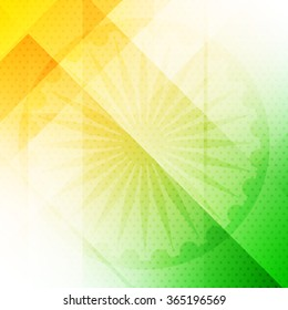 Glossy polygon pattern Indian flag design