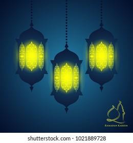 Glowing lanterns. Ramadan greeting card