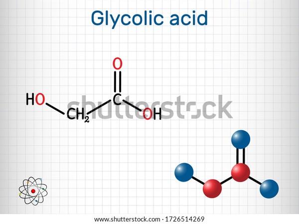 化学式 酢酸