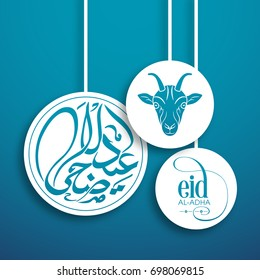 Goat face with Arabic calligraphy of Eid Al Adha for the celebration of Muslim community festival.