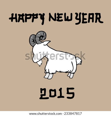 goat happy new year 2015 chinese brush drawing