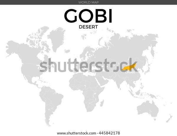 Gobi Desert Location Modern Detailed Vector Stock ...