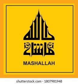 "God has Willed, Blessed is Allah (Mashallah Tabarakallah) in Arabic Calligraphy Kufic Fatimi Style. arabic calligraphy set of ""Mashallah"". Translated as: Praise to be God"". islamic vector art"