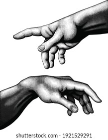 God's Helping Hand. Art detailed editable illustration. Vector vintage engraving. Isolated on white background. 8 EPS