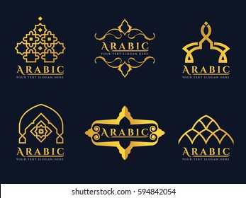 Gold Arabic doors and arabic architecture art logo vector set design