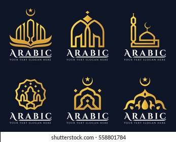 Gold Arabic doors and mosque architecture art logo vector set design