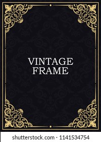 Gold decorative frame. Vector vintage templates. The past. Monogram, initials, jewelry. Elegant emblem logo for restaurants, hotels, bars and boutiques. Invitations, booklets and brochures
