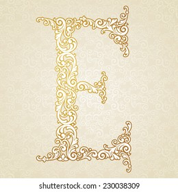 Gold font type letter E, uppercase. Vector baroque element of golden vintage alphabet made from curls and floral motifs. Victorian ABC element in vector.