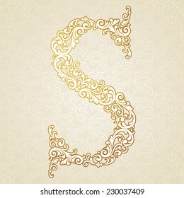 Gold font type letter S, uppercase. Vector baroque element of golden vintage alphabet made from curls and floral motifs. Victorian ABC element in vector.