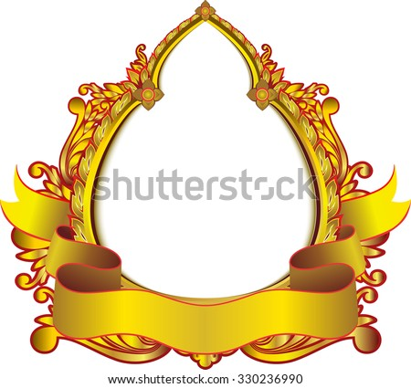 Gold Frame Picture Vector Design Oval Stock Vector (Royalty Free ...
