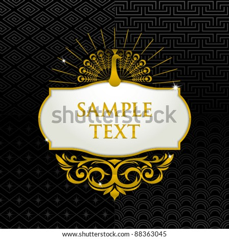 Gold Frame Template Four Sets Seamless Stock Vector Royalty Free