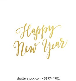 New year 2018 images stock photos vectors shutterstock gold happy new year text for greeting card vector holiday design on white background m4hsunfo