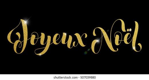 gold joyeux noel french vector greeting card print golden merry christmas in french glitter