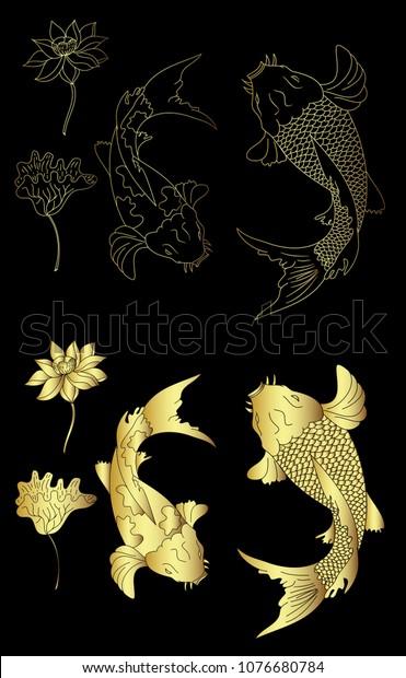 Gold Koi Fish Lotus Flower Tattoo Stock Vector Royalty Free 1076680784