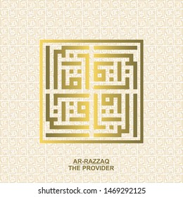 Gold Kufi square Calligraphy Ar-Razzaq , the name of muslim's god, It's mean The Provider