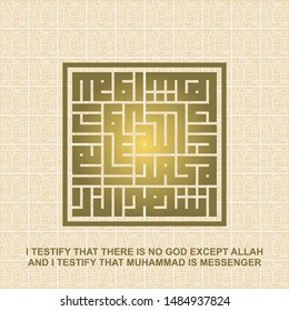 Gold kufi square calligraphy Syahadat that mean I testify no God except Allah and I testify that Muhammad is Messenger