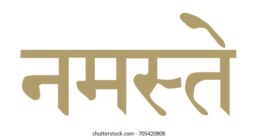 Sanskrit Alphabet Stock Images RoyaltyFree Images  Vectors