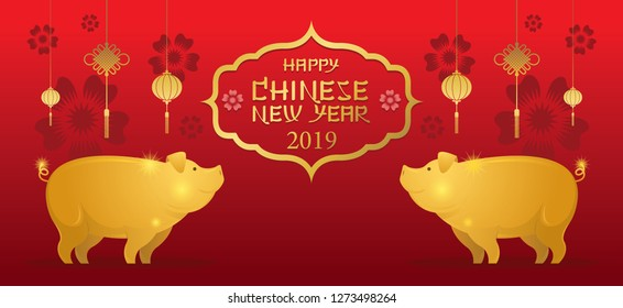 Gold Pig Character, Chinese New Year 2019, Red Background, Zodiac, Holiday, Greeting and Celebration