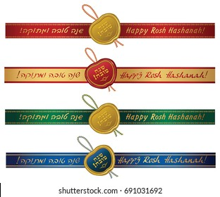 """Gold and red wax seal  with ribbons.  Vector illustration - """"Happy Rosh Hashanah"""" (Hebrew)  -  jewish new year."""