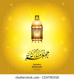 Gold vintage luminous islamic lantern with Jumma Mubarak Arabic calligraphy (translation: blessed friday)