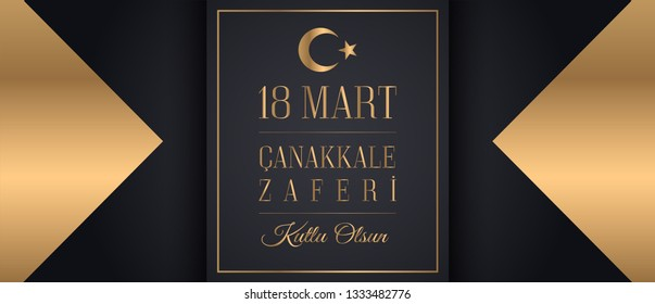 Golden 18 mart Canakkale Zaferi Vector illustration. (18 March, Canakkale Victory Day Turkey). Design for banner and card.