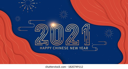 Golden 2021 font, Chinese traditional elements vector illustration, banner and cover