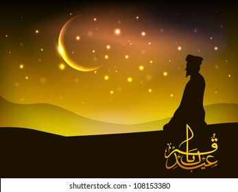 Golden Arabic Islamic text Eid Mubarak with golden moon and Muslim man reading Namaz on evening background. EPS 10.
