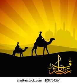 Golden Arabic Islamic text Eid Kum Mubarak with Islamic background. EPS 10.