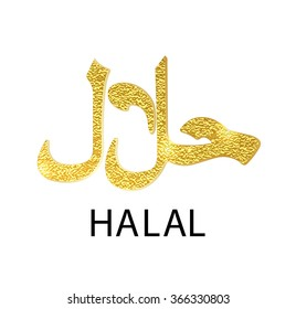 Golden Arabic letters. Arabic calligraphy. Halal food. Gold placers