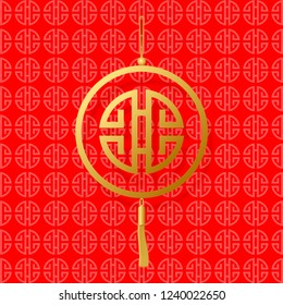Golden Chinese blessing sign, Lucky Symbol on the red background. Vector EPS10