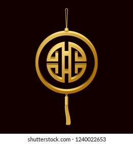 Golden Chinese blessing sign, Lucky Symbol on the black background. Vector EPS10