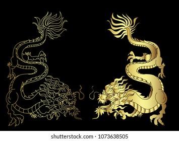 Golden Dragon Images, Stock Photos & Vectors   Shutterstock